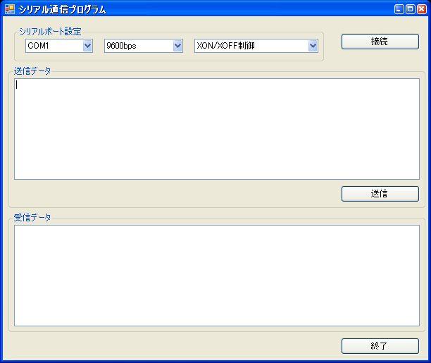 c# 改行 コード